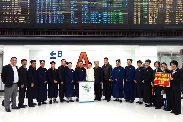 陝西省道教協会 韓国道教団体との交流 成田空港へお出迎え