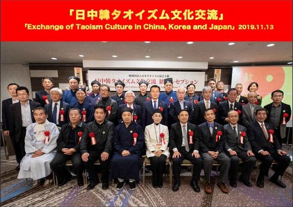日本タオイズム協会主催 歓迎レセプション!