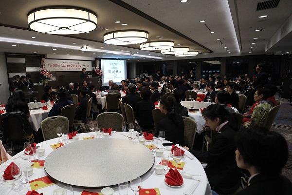 日日本タオイズム協会主催 歓迎レセプション