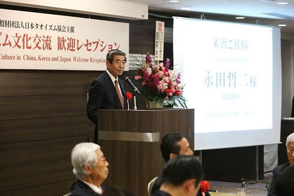 日本中国友好協会常務理事永田哲二様