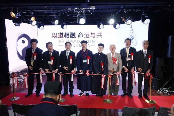 日中道文化展覧会 開幕式