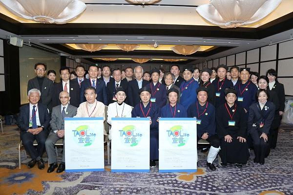 日中韓道文化セミナー「TAOがつなぐアジアの絆」